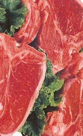 Carne de vaca grasa